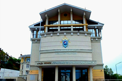 Российскую чиновницу осудят за передачу муниципального жилья сыну