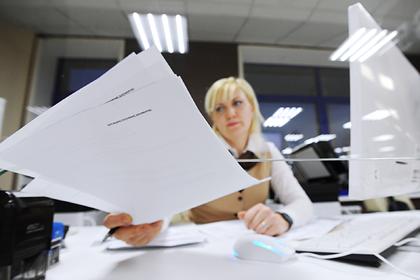 В Новгородской области появится центр по поддержке малого бизнеса