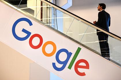 Власти США взялись за Google из-за антимонопольного законодательства