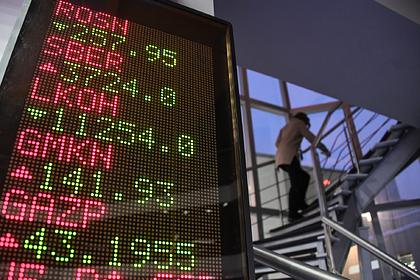 Российский фондовый рынок оказался лучшим в мире
