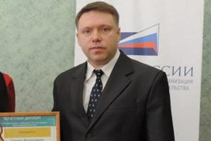 Уличенный в растлении девочек российский судья объявлен в розыск