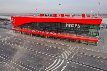 Россияне высмеяли новое название аэропорта «имени Игоря»