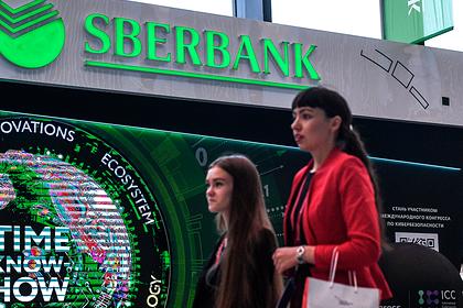 Сбербанк объявил о запуске универсальной логистической платформы