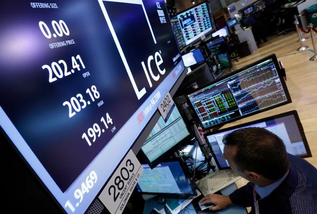 Котировальный зал биржи ICE