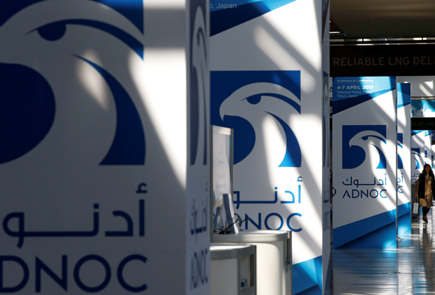 Логотип компании ADNOC