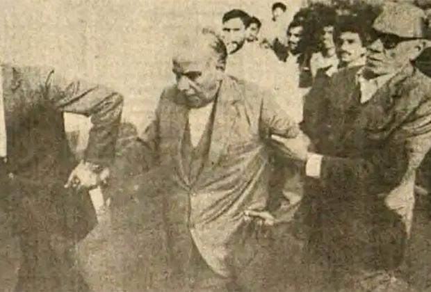 Арест Кумара Нарейна в январе 1985 года