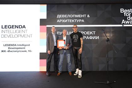 Стали известны лауреаты премии «Best for Life Design - 2019»