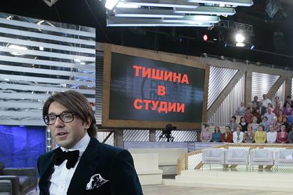 Программу Малахова о погибшем в перестрелке российском мэре сняли с эфира