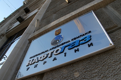 Украина намекнула «Газпрому» на способ договориться