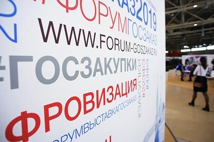 Путину предложили отдать половину госзакупок российским производителям