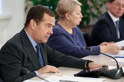 Медведев дал поручение после стрельбы в российском колледже