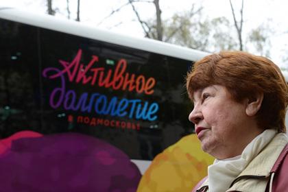 300 экскурсий провели для участников «Активного долголетия» в Подмосковье