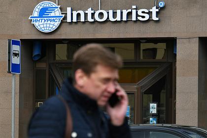 Российский «Интурист» продали Турции