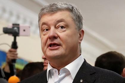 Порошенко заявил о мощном ударе по евроинтеграции Украины