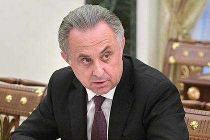 Мутко потребовал активных действий от иркутских властей