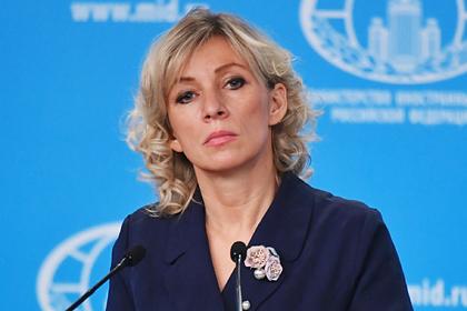 В России прокомментировали новые данные следствия по делу МН17