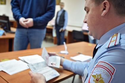 В России обезвредили обманувшую более тысячи человек банду риелторов
