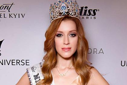 Участницу «Мисс Вселенная» от Украины отказались пускать в США