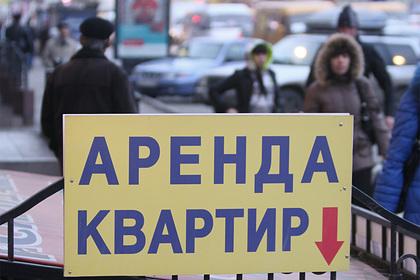 Запрет на посуточную аренду квартир в России опровергли