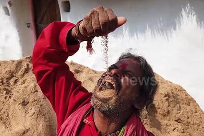 Мужчина 20 лет ел землю тоннами и остался жив