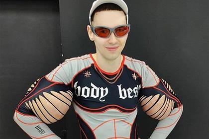 «Руки-базуки» Кирилла Терешина оказались подделкой