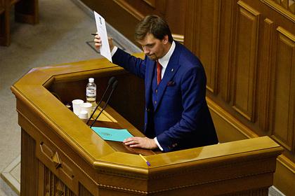 Украинский премьер припугнул депутатов фразой «здесь работает ФСБ»