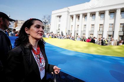 Киев отказался менять законы о принудительной украинизации