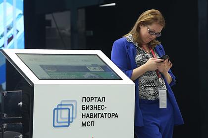 Волгоградскому бизнесу представили «Зеркальный реестр проверок»