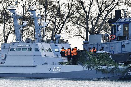 Россия отдаст Украине задержанные в Керченском проливе корабли