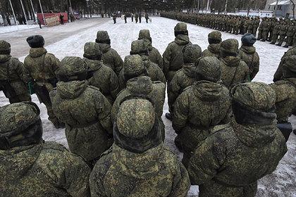 Минобороны заявило об отсутствии в армии «примеров мужеложества»