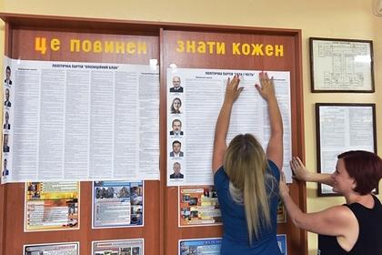 На Украине выступили против обучения иностранцев на русском языке