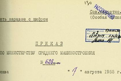 Рассекречены детали создания первой крылатой ракеты СССР