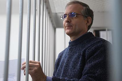 Стало известно о многолетней слежке ФСБ за обвиненным в шпионаже американцем