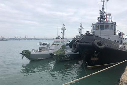 Стало известно о начале передачи Украине задержанных Россией кораблей