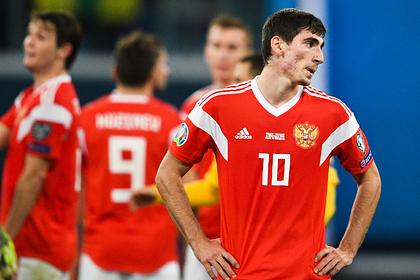 Состав сборной России по футболу посчитали «одним из самых слабых в истории»
