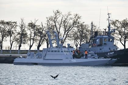 Стал известен пункт назначения вышедших из Керчи кораблей ВМС Украины