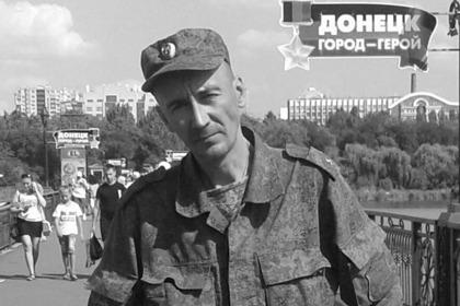 Украинские военные заявили о ликвидации «опасного боевика» ДНР