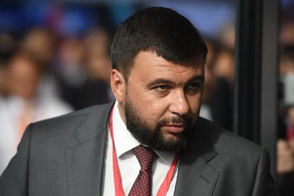 В ДНР ответили на планы Украины депортировать жителей Донбасса