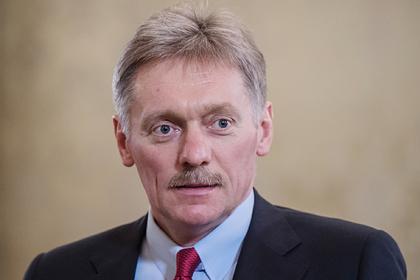 Кремль прокомментировал возвращение военных кораблей Украине