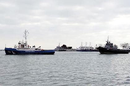 Россия передала задержанные корабли Украине