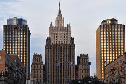 МИД России призвал готовиться к новым санкциям