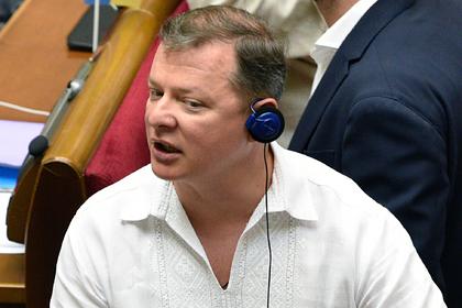 Лидеру украинских радикалов пригрозили тюрьмой за нападение на депутата