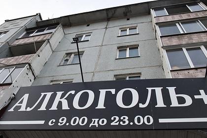 В России задумали сократить время продажи алкоголя и вернуться к «часу волка»