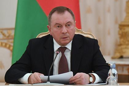 В Белоруссии анонсировали качественно новый уровень союза с Россией
