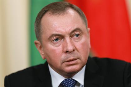 Белоруссия предложила России заботиться о безопасности вместе с Европой