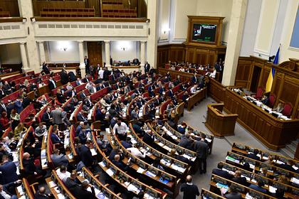 Украинских депутатов уличили в расточительности