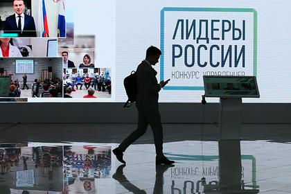 «Лидеры России» выбрали лучшие социальные проекты