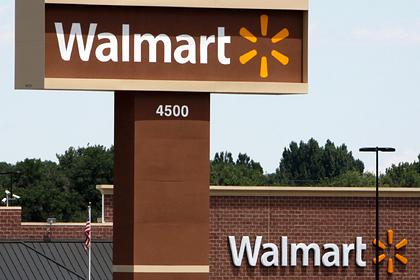 В американском супермаркете расстреляли людей