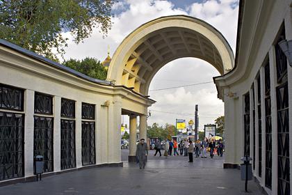 Московское метро изменит режим работы