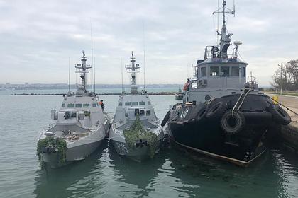 Украина отказалась считать возврат Россией кораблей актом доброй воли